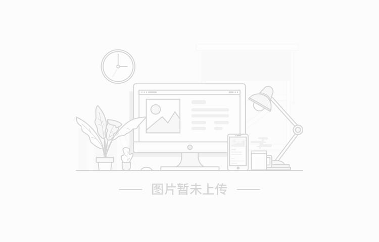 锦绣汉江二手房